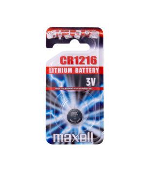 CR (Lithium)